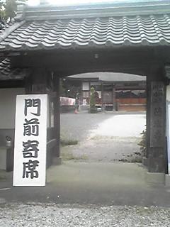 6/22(山門)