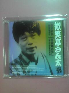 7/20(新作CD)