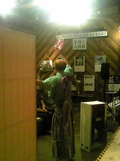 7/23(太神楽)