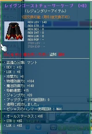 soubi11.jpg