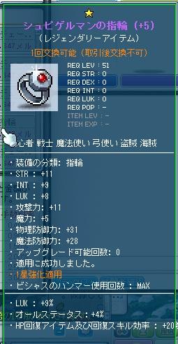 soubi13.jpg