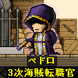 ss124.png