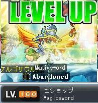 Magicsword160LV