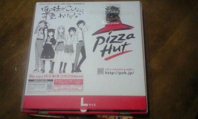 ピザの箱がこんなに可愛いわけがない