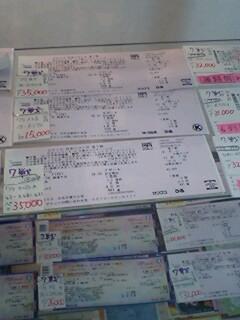 20101106150007.jpg