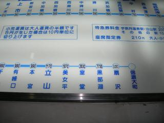 DSCN4350_convert_20100530121844.jpg