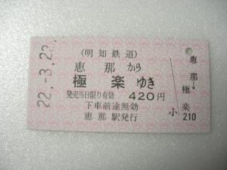 DSCN5851_convert_20100615000023.jpg