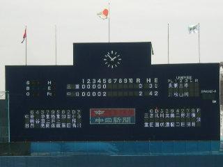 SSCN5849.jpg