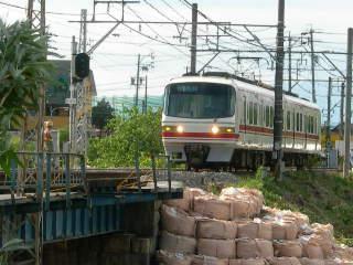 SSCN5995.jpg