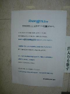 SSCN6997.jpg