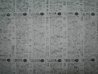SSCN7105.jpg