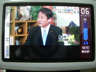 SSCN7561.jpg