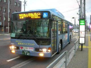 SSCN7597.jpg