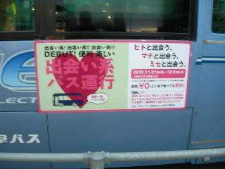 SSCN7599.jpg