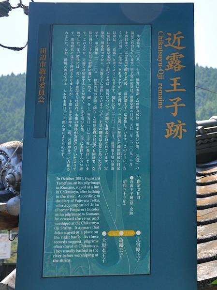 初めてのバンガロー体験2011-15 近露王子03