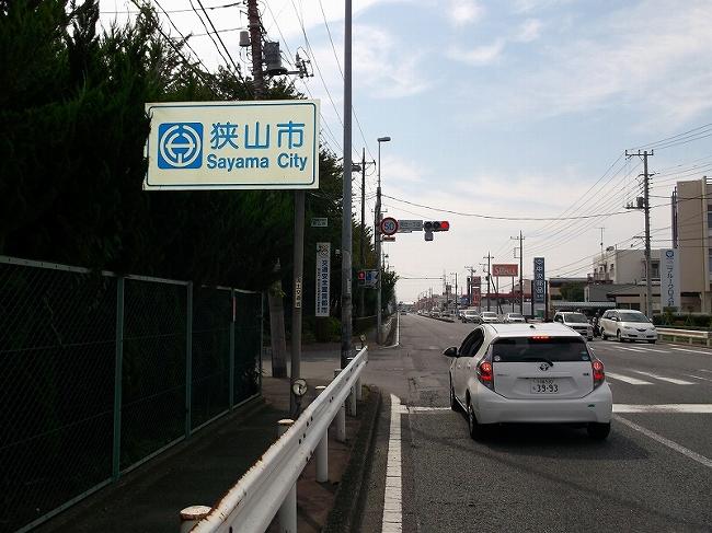狭山市突入