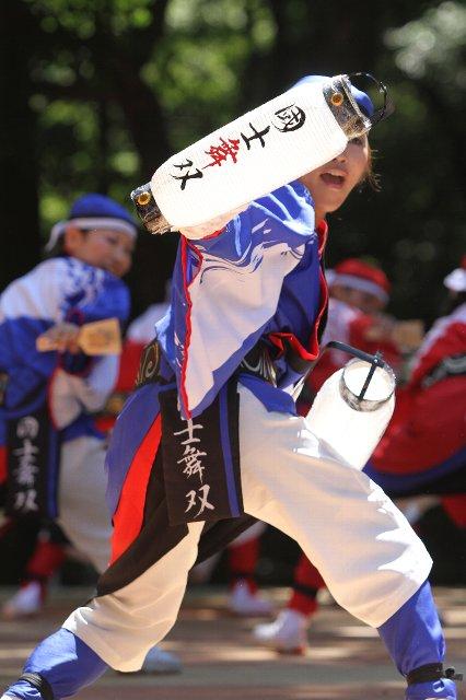 スーパーよさこい2010 国士無双 03