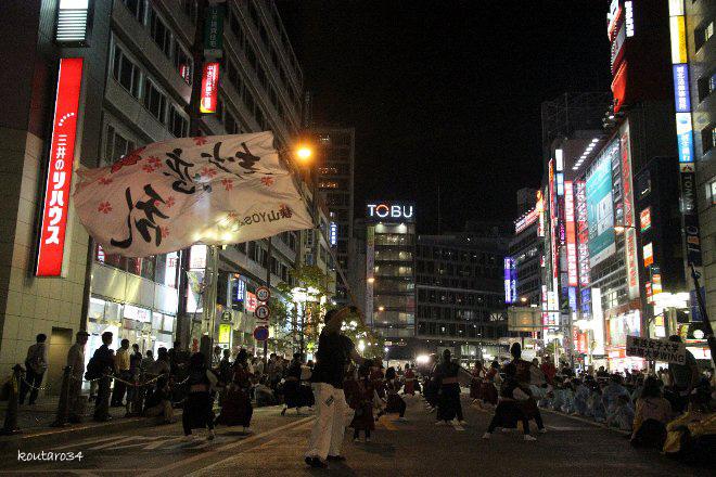 東京よさこい2010 001