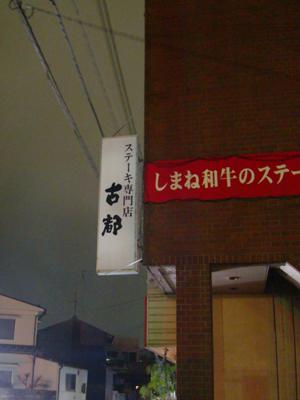 DSC01205_01.jpg