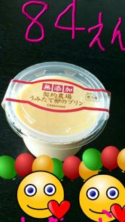 繝励Μ繝ウ_convert_20111024154802