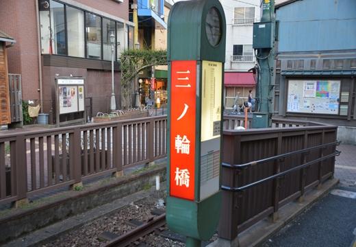谷中根岸三ノ輪 (284)_R
