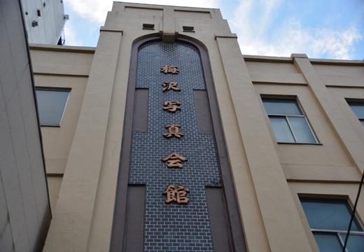 谷中根岸三ノ輪 (315)_R