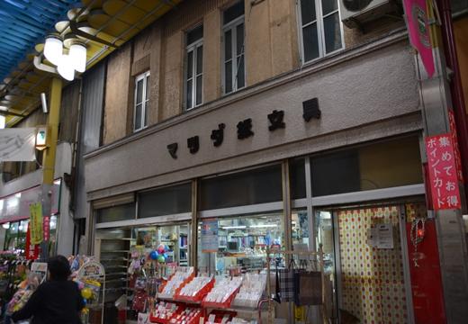 谷中根岸三ノ輪 (376)_R