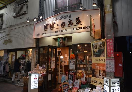 谷中根岸三ノ輪 (388)_R