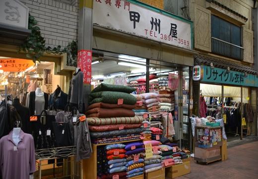 谷中根岸三ノ輪 (393)_R