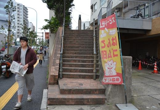 高田馬場・地蔵 (254)_R