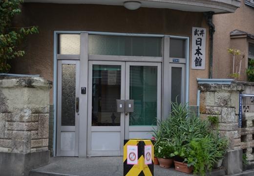 高田馬場・地蔵 (269)_R