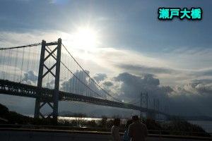 S yamagoe 2014 3