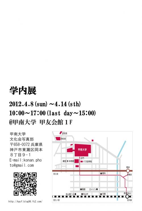 DMura_convert_20120403142624.jpg