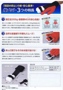 警備用品タンタカ WEB通販担当のブログ