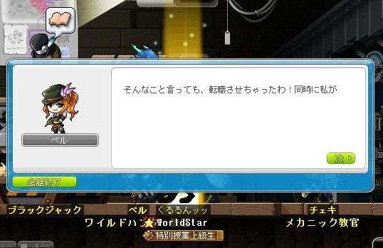 Maple110131_014116.jpg
