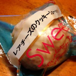 レアチーズクッキーシュー