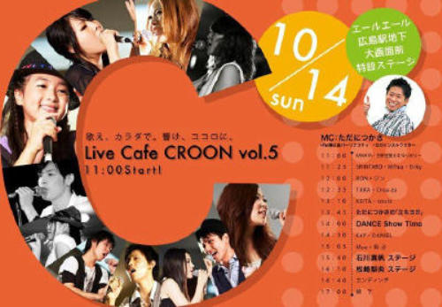 LIVE CAFE CROON 5