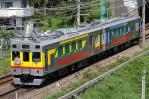 DSC_3874-2012-5-6.jpg