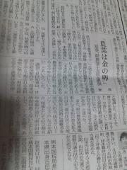 moblog_702e14c1.jpg