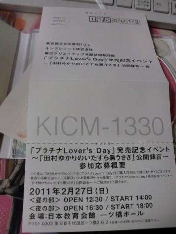 CIMG0572.jpg