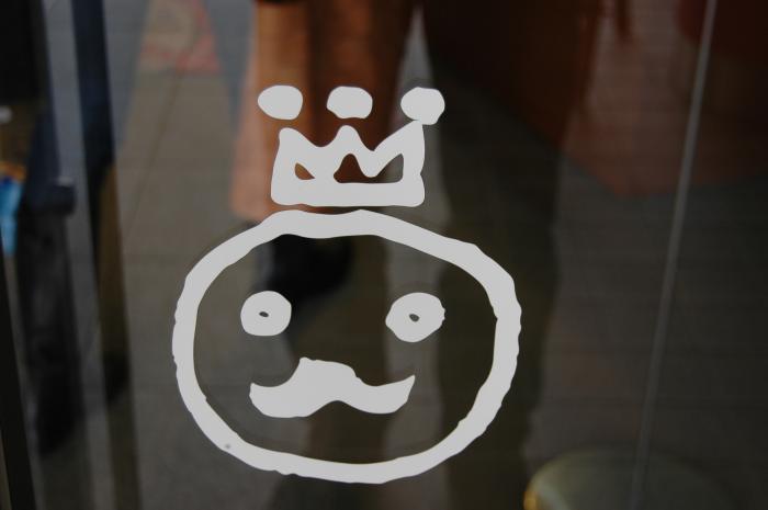 せんべい王国 王様