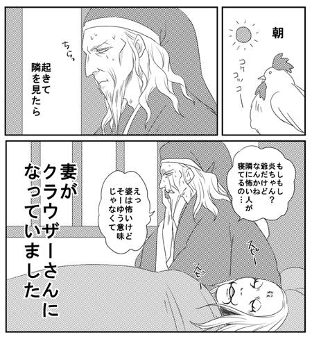 kouchisibaku.jpg