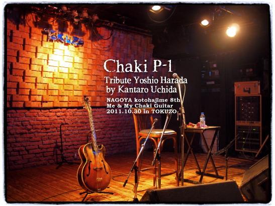 1111chaki14