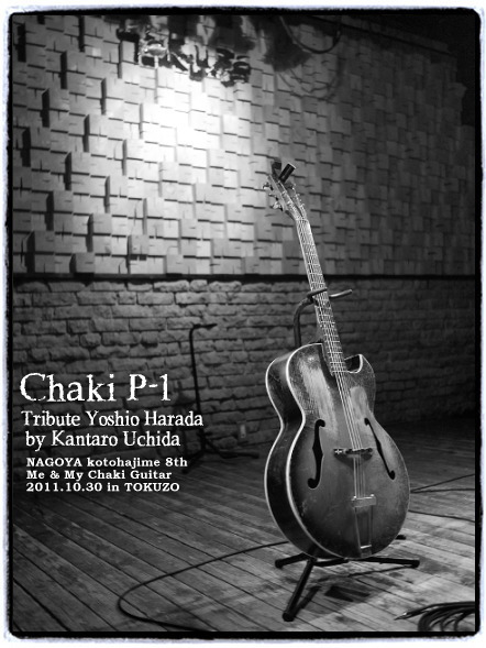 1111chaki18