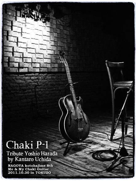 1111chaki20