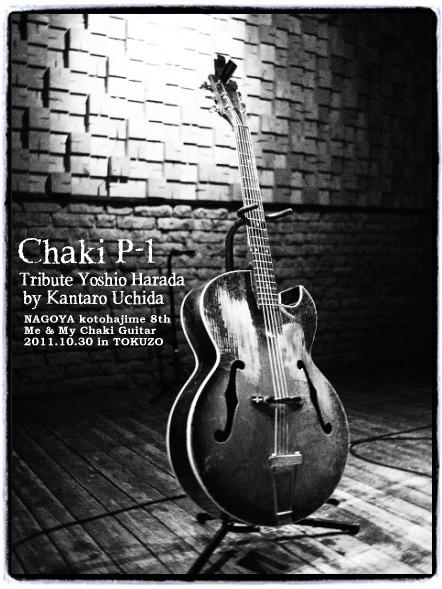 1111chaki21