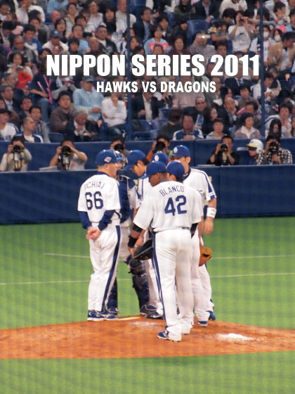 1111nipponseries01