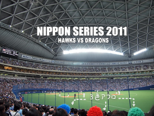 1111nipponseries02