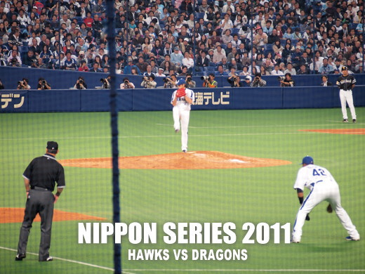 1111nipponseries03