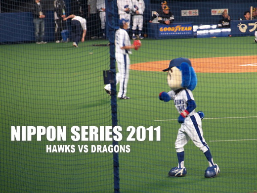 1111nipponseries04